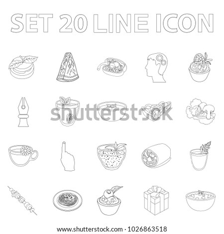 Vegetarian dish outline icons in set collection for design.Vegetable and milk food bitmap symbol stock web illustration.