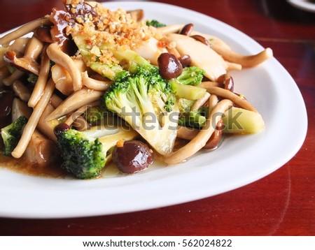 Vegetarian food #562024822