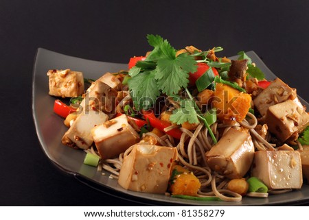 Soba And Tofu In Ginger Broth Recipe — Dishmaps