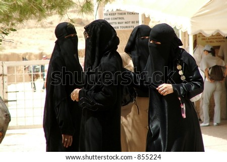 Veiled Muslim women at Petra Jordan