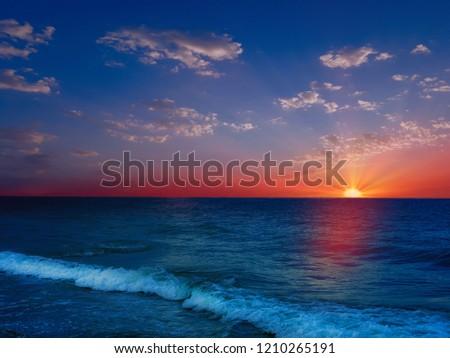 veiw of the magnatic landscape, beautiful sky and sunset/sunrise #1210265191