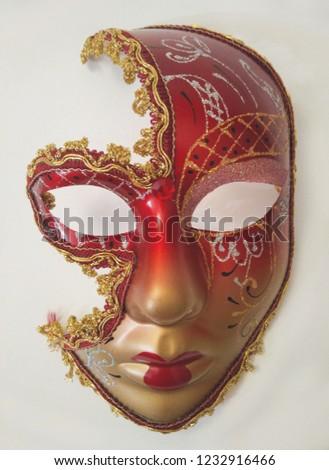 Venetian masks. Carnival. Festive mask. #1232916466