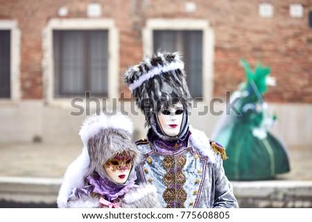 Venice carnival: 2017 . Hussar,  Carnival mask. Venice, Italy