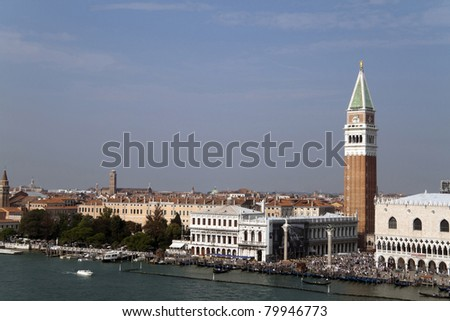 VENICE, ITALY - SEPTEMBER 25 - The very busy Piazza San Marcos known for being Europe?s outdoor living room with its famous bell tower, taken on September 25, 2009 in Venice, Italy