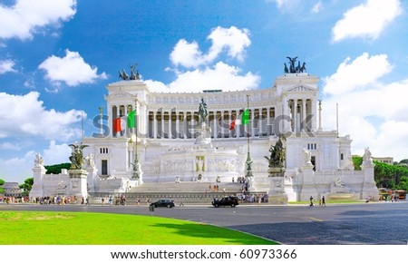 Venice Square in Rome, and the Monument of Victor  Emmanuel . Italy - stock photo