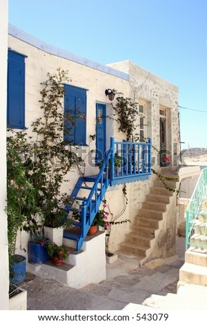 Vernacular Architecture on Vernacular Architecture  Greece Stock Photo 543079   Shutterstock
