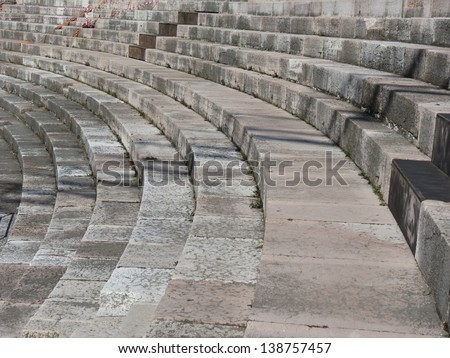 Verona - Roman Arena steps