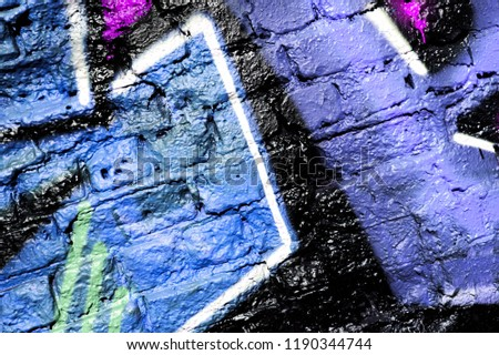 Vertical and horizontal colorful stripes. light steel blue, black and steel blue aerosol paint splashes. Details of wall drawing. #1190344744
