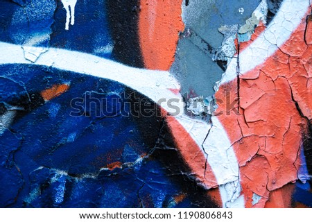 Vertical and horizontal colorful stripes. umber, midnight blue and steel blue aerosol paint splashes. Details of wall drawing. #1190806843