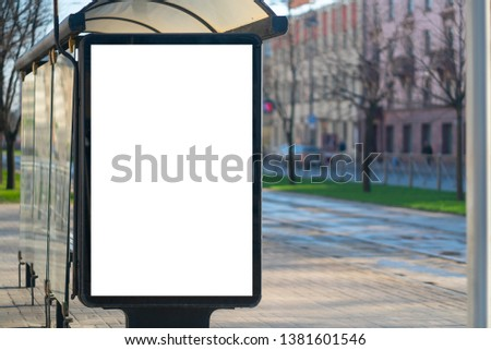Vertical billboard Outdoor Advertising in the city. advertising in the bus shelter. for placing the MOCKUP advertisement