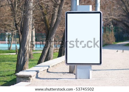 Vertical blank billboard on the city street - stock photo