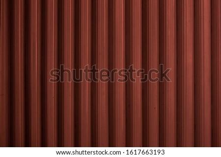 vertical brown background. brown pattern