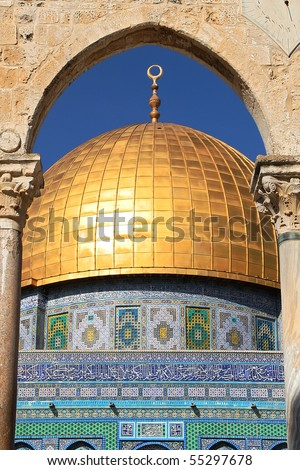 Vertical oriented image of the Dome on the Rock Mosque in Jerusalem, Israel.