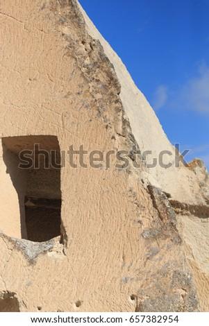 Vertical shot of rock cave in Cappadocia #657382954