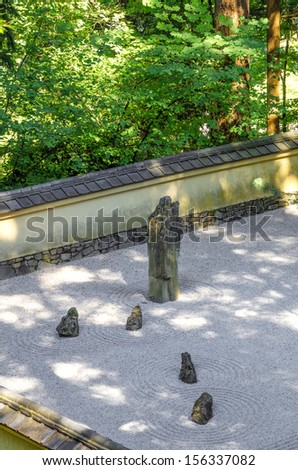Vertical view of stone in a Japanese Rock Garden in Portland, Oregon
