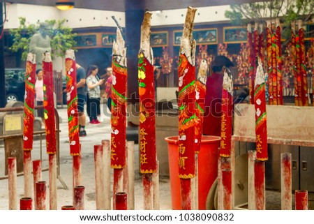 Shutterstock Very Big red incense sticks in Che Kung Temple, Hong Kong