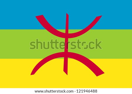 very big size berber people republic flag