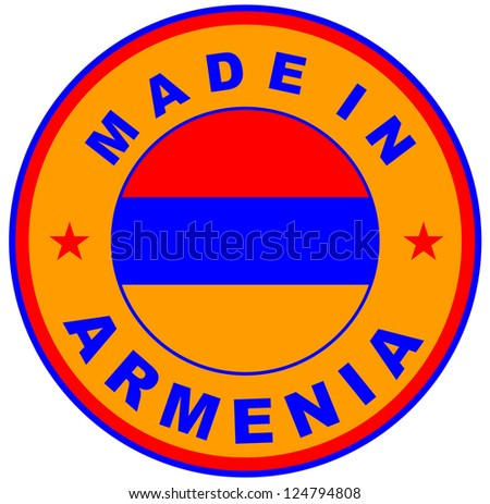 very big size made in armenia country label