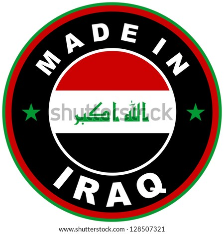very big size made in iraq country label