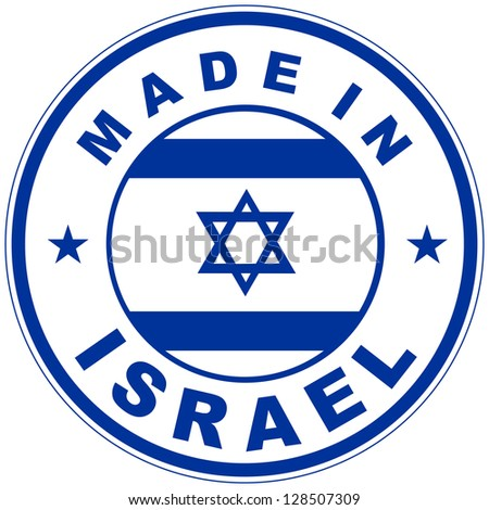 very big size made in israel country label