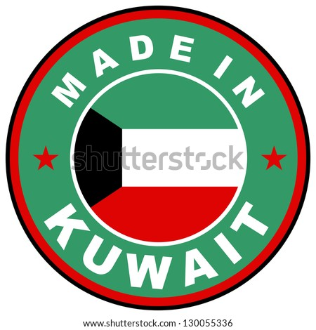 very big size made in kuwait country label - stock photo