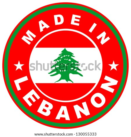 very big size made in lebanon country label