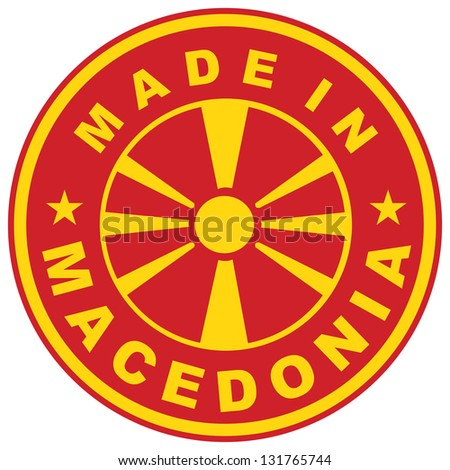 very big size made in macedonia country label - stock photo