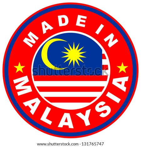 very big size made in malaysia country label