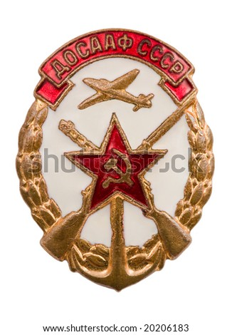 Very old badge of ussr on the isolated background.