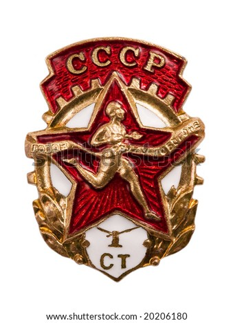 "Very old badge of ussr on the isolated background. ""It is ready to work and defence"""