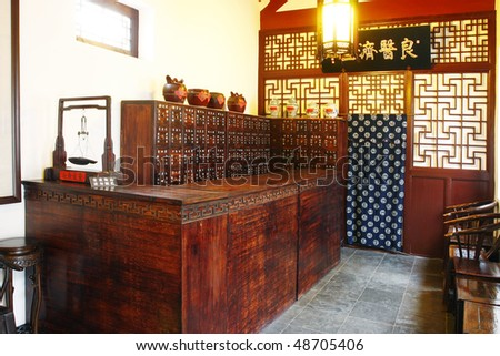 Very old chinese medicine shop in Jinan