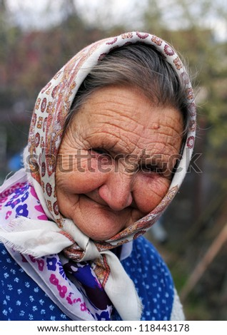 Very old woman - outdoor