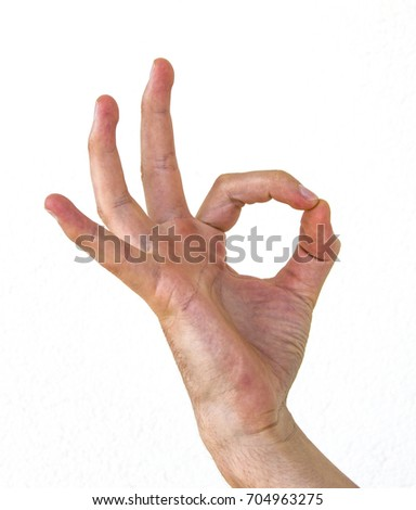 Very special hand signs, hand signs used in daily life, body language signs #704963275