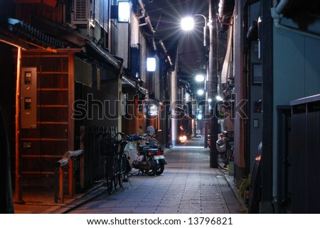 very traditional Kyoto night street  at Gion area in eastern part of the city
