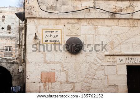 Via dolorosa, 5th station, Jerusalem, Israel