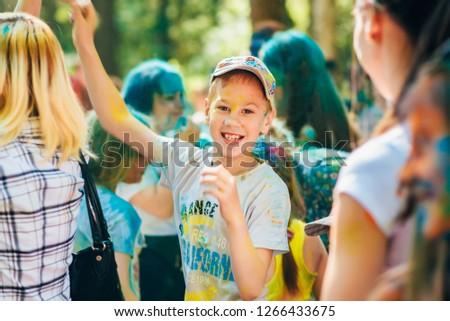 VICHUGA, RUSSIA - JUNE 17, 2018: Celebration of the festival of colors Holi #1266433675