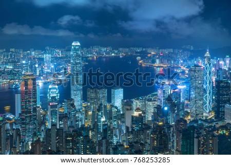 Victoria Harbor of Hong Kong city at night #768253285