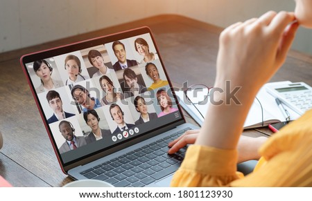 Video conference concept. Telemeeting. Videophone. Teleconference. Remote work. Сток-фото ©