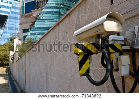 Video surveillance watching a road outside a house