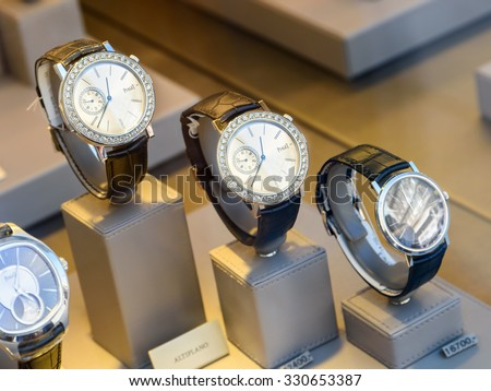 VIENNA, AUSTRIA - AUGUST 15, 2015: Luxury Watches For Sale In Shop Window Display.