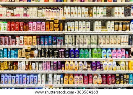 VIENNA, AUSTRIA - AUGUST 11, 2015: Shampoo Bottles For Sale On Supermarket Stand.