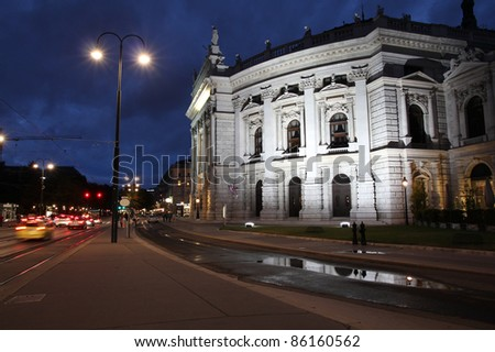 Vienna, Austria - famous Burgtheater theatre building at night. The Old Town is a UNESCO World Heritage Site.