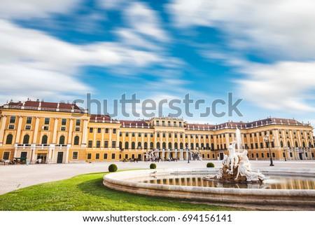 Vienna, Austria, July 7 2017: Schonbrunn Palace, imperial summer residence in Vienna, Austria #694156141