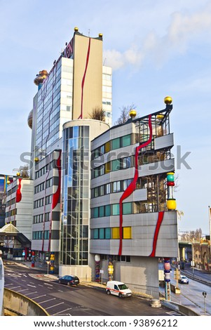VIENNA, AUSTRIA - NOVEMBER 26: The District heating in Vienna of artist Hundertwasser on November 26, 2010 in Vienna, Austria.  It was inaugurated in 1992 and heats 60000 apartments.