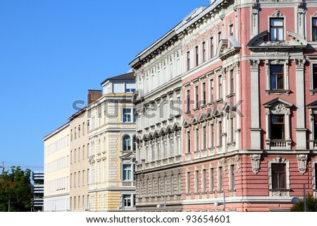 Vienna, Austria - old apartment buildings view. The Old Town is a UNESCO World Heritage Site.