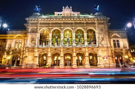 Vienna State Opera at night, Vienna, Austria.  Сток-фото ©