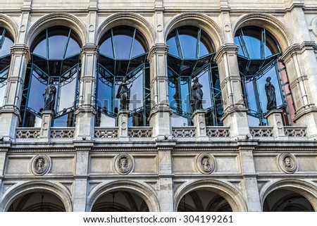Vienna State Opera (Vienna Court Opera, Wiener Hofoper) is considered one of the most important opera houses in the world. Austria. Sculptural composition of the main entrance.