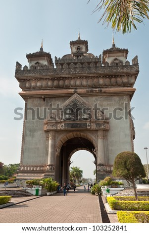 VIENTIANE, LAOS - JANUARY 27: Patuxay, or the Victory Gate on January 27, 2012 in Vientiane, Laos. It represents a huge structure resembling the Arc de Triomphe and was built in 1962.