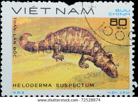 VIETNAM - CIRCA 1983: A stamp printed in Vietnam shows animal reptile lizard, circa 1983