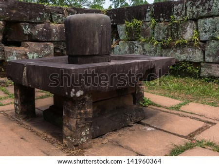 Vietnam, Linga in the Yoni at My Son Cham Sanctuary.